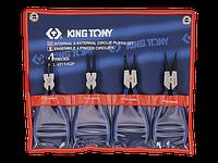 Набор съемников стопорных колец 19-60 мм KING TONY, 4пр.