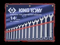 Набор комбинированных гаечных ключей 10 - 32 мм KING TONY, 14 шт.