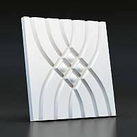 3D панели песочная волна 127