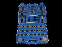 Набор для утапливания поршней суппортов дисковых тормозов KING TONY, 31 предмет