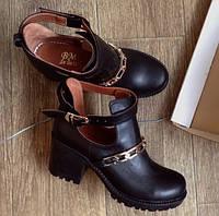 Ботинки черные натуральная кожа впереди декор цепь