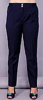 Элия. Классические брюки женские супер батал. Синий.