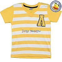 Турецкие футболки для мальчика от 5  до 8 лет (4541-1)