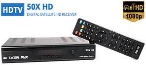Спутниковый ресивер StarTrack 50X HD