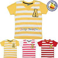 Турецкие футболки для мальчика от 5  до 8 лет (4541)