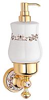 Дозатор жидкого мыла KUGU Medusa 714G Gold