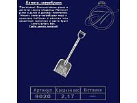 Ложка загребушка Лопата для денег арт. 9020