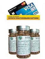 Капсулы с кордицепсом -100 кап. Без масел и добавок.