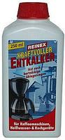Средство для удаления накипи для кофеварок и чайников Reinex Entkalker 250 мл.