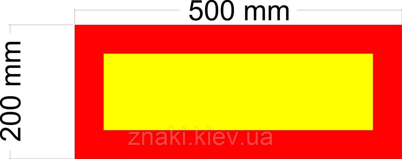 Длинномерное транспортное средство 500х200
