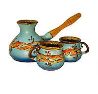 """Набір кавовий (турка 400 мл. з двома горнятками), декор """"Крайка"""""""