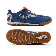 Обувь для футзала Joma Super Regate SREGS.505.PS