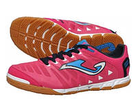 Обувь для футзала Joma Super Regate SREGS.510.PS