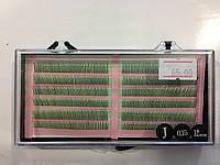 Ресницы на ленте Ресницы одинарн. на зелен.ленте (0,15-12мм)