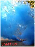 Цветной дым Синий  факел 60 сек DUPLEX