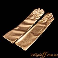 Перчатки  женские, золотые