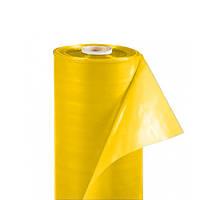 Пленка полиэтиленовая жёлтая 100 3м