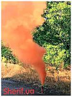 Дым цветной  факел Оранжевый 60сек