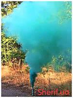 Дым цветной факел Зеленый 60 сек