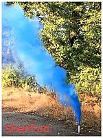 Дым цветной факел Синий 60сек