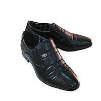 Классические школьные туфли для мальчика (р.30)