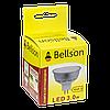 Светодиодная лампа MR16 3W 200Lm Bellson, фото 2