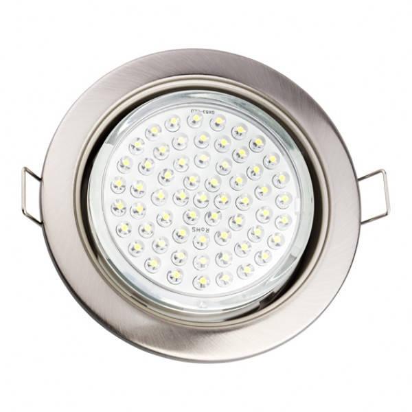 Светильник встроенный GX53 Bellson