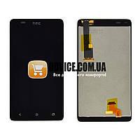 Дисплей HTC Desire 400 с тачскрином в сборе, цвет черный, на 2 sim карты
