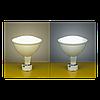 Светодиодная лампа MR16 5W 390Lm Bellson, фото 2