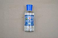 Жидкость для снятия лака Ноготок