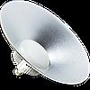 Лампа LED Купол 50W Bellson