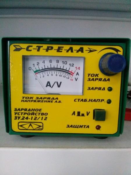 """Зарядное устройство ЗУ 12/12  """"СТРЕЛА"""""""