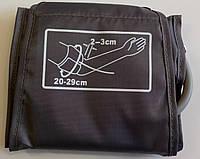 Манжета  для электронного  тонометра на  плече подростковая (20-29 см.) как на AND