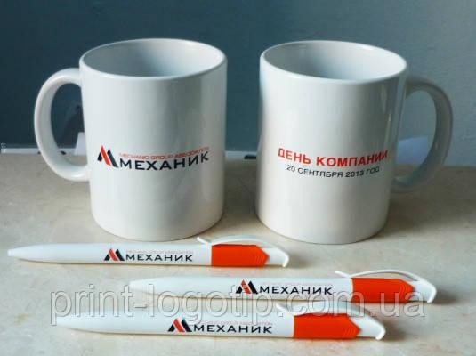 Кружки с логотипом, заказать печать на кружках