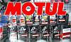 Моторное масло MOTUL 6100 SYNERGIE+ 10W40 4 л.
