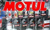 Моторное масло MOTUL 6100 SYNERGIE+ 10W40 5 л.