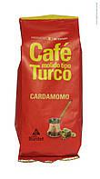Кофе молотый с кардамоном Cafe Burdet Cafe Molido Tipo Turco cardamomo, 100 г 100% арабика