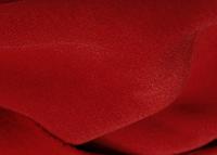 Трехнитка с начесом красная 180 см