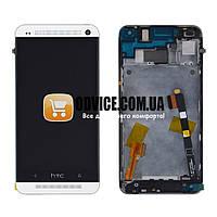 Дисплей HTC One M7 801 с тачскрином в сборе (с держателем сим-карты), цвет белый, в рамке, ТЕСТ ОК