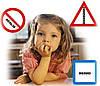 Лето и безопасность ребенка