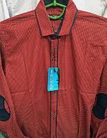 Рубашка для мальчика с длинным рукавом № 07