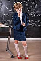 Школьный костюм для девочки пиджак и юбка