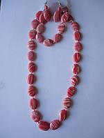 Коралл розовый Комплект бусы, серьги,браслет Овал 18*12мм