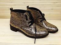 Ботинки золотистые натуральная кожа на шнуровке