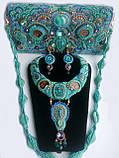 Кольє намисто і сережки з натуральних каменів з бірюзою, фото 4