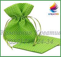 Подарочные мешочки из цветной бязи (под заказ от 100-500 шт.)