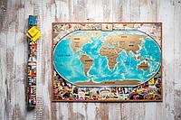 Скретч карта мира My Map Vintage с рельефом и полями для банкнот,билетов и фото на укр и русск языке