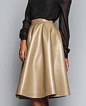 Расклешенная юбка   Кожаный колокольчик sk, фото 3