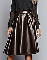 Расклешенная юбка | Кожаный колокольчик sk Коричневый