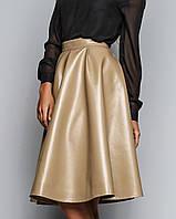 Расклешенная юбка | Кожаный колокольчик sk бежевый